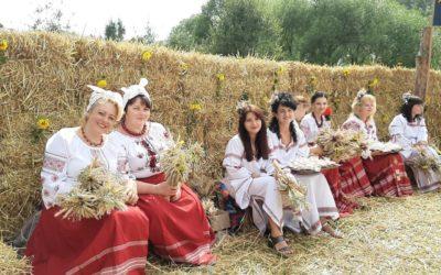 Свято Церери в Миньковецькій державі