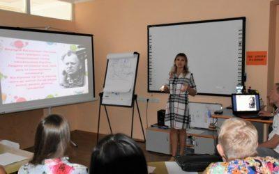 Літературно-меморіальний простір «Анатолій Овсієнко