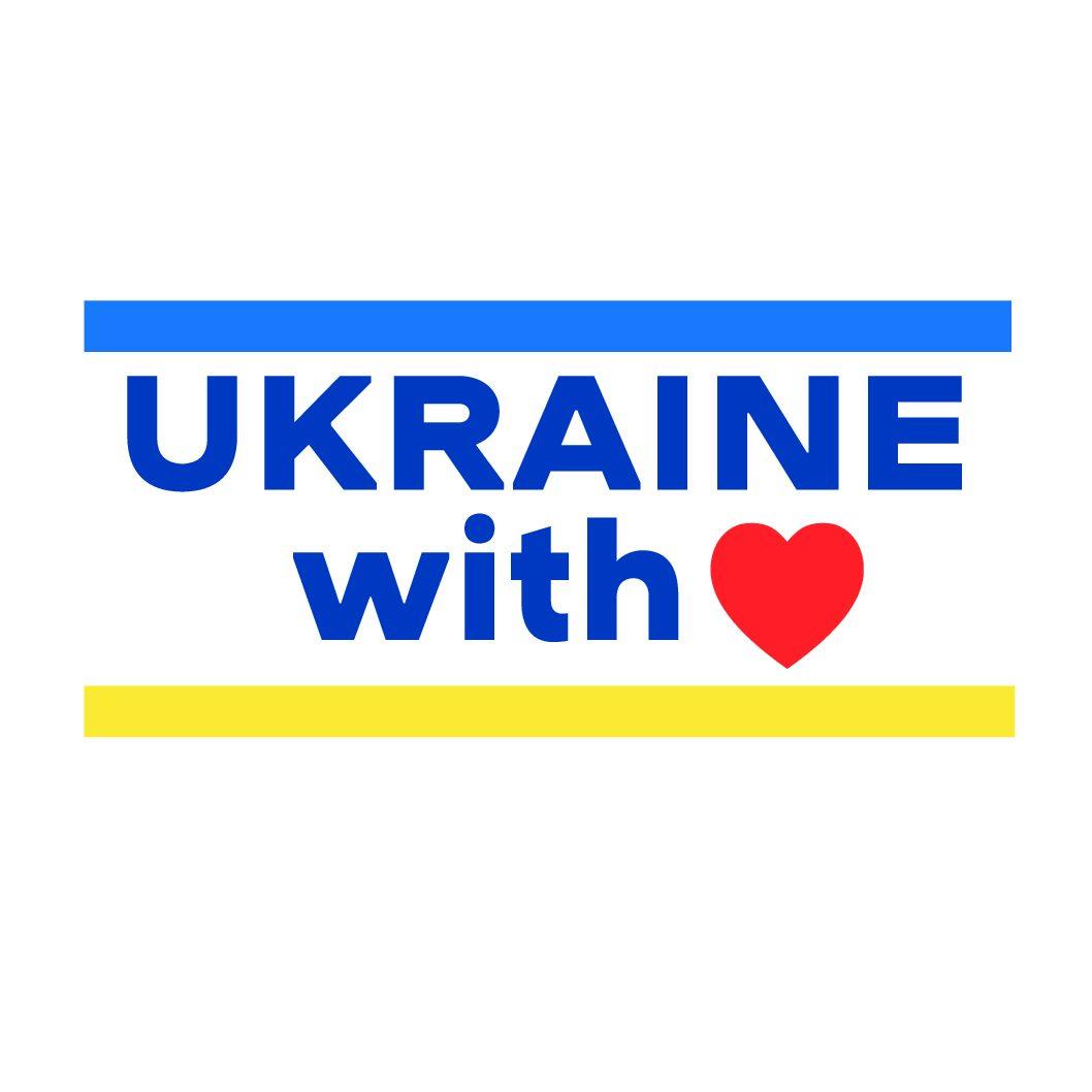 Україна з любов'ю
