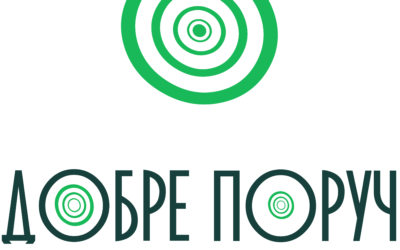 Всеукраїнський культурно-історичний фестиваль «Добре поруч»