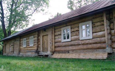Львів'ян запрошують на перший Фестиваль бойківської культури