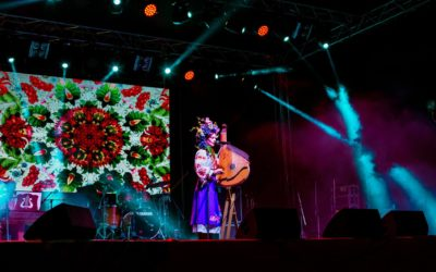 Фестиваль «BANDURA FUSION»