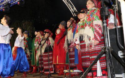 Всеукраїнський фестиваль «Болохівські гостини»