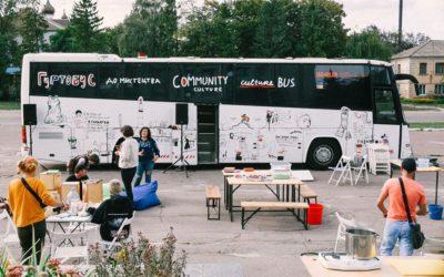 Гуртобус знову вирушає у подорож Україною та шукає співорганізаторів